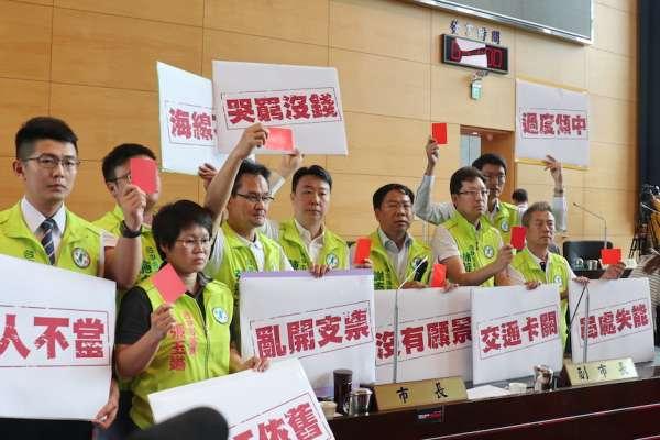 民進黨議員重砲轟擊 要求盧秀燕離開議事會堂