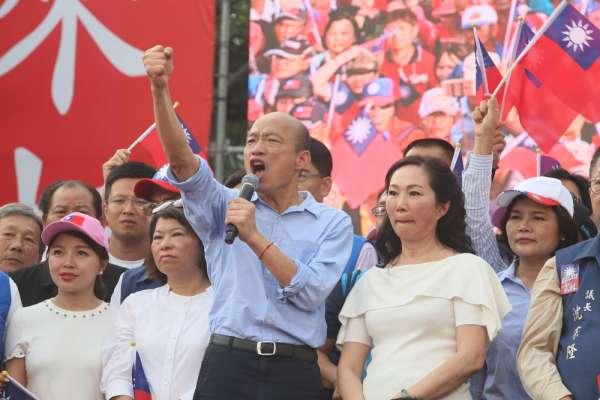 新新聞》地方派系擁韓國瑜當新共主,只是暫時利益結合?