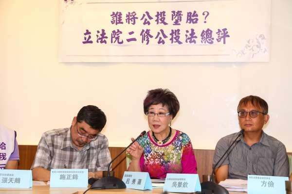 再批公投法二修「墮胎」 呂秀蓮:617訂為「公投蒙難日」