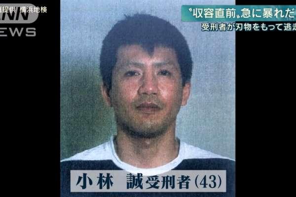 神奈川大逃亡!日本警察螺絲有夠鬆:抓人只帶警棍沒帶槍,準受刑人持刀竄逃
