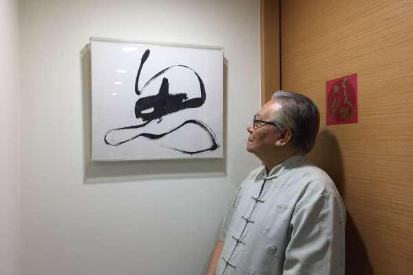 思沙龍專訪》在中國的歷史課堂上,十年文革用45分鐘就說完:李振盛用十萬張相片對抗社會的集體遺忘
