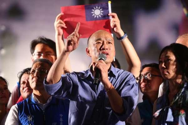 最新民調不敵郭台銘、朱立倫 韓國瑜:親綠民調我都落後,民進黨最怕我選總統