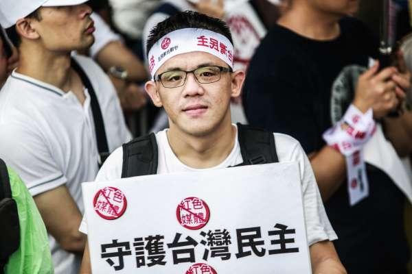 李怡萱觀點:「事實」與「判斷」傻傻分不清的臺灣政治