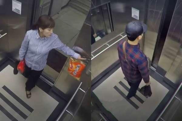夫妻進電梯後人間蒸發,22個監視器全不見人影!揭韓國近年最詭異懸案:嫌犯竟是丈夫前女友
