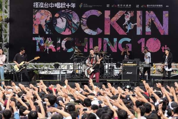 搖滾台中歌曲徵選獲國際矚目 不同國家破百樂團投件參與