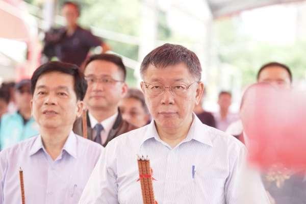 雙城論壇》上海市長應勇:期待會見柯文哲
