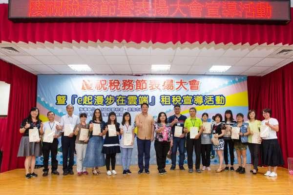 林右昌表揚優秀稅務人員 去年獲全國丙組第一名