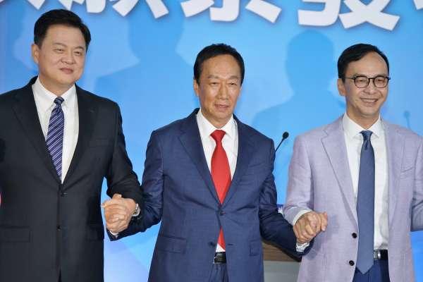 國民黨政見會》郭台銘:總統級政見會變縣市長級,很委曲我