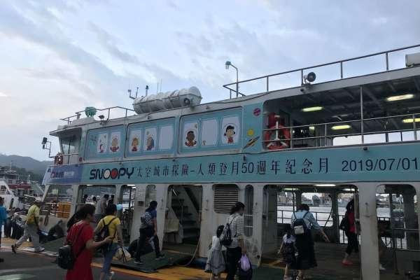 SNOPPY渡輪快閃 棧貳庫旗津航線暑假每日營運
