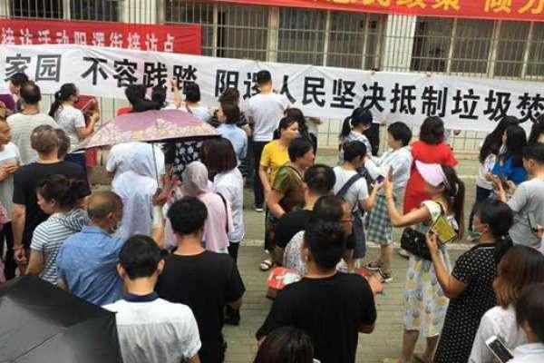 拒絕垃圾焚燒廠!中國武漢爆發大規模抗議