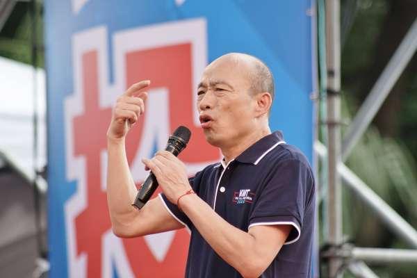 顧爾德專欄:韓國瑜要先證明自己真的不是草包