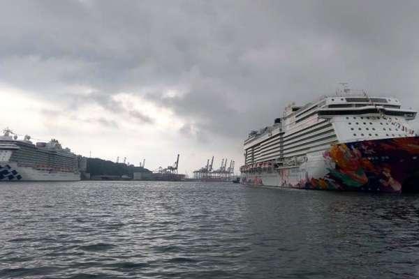 基隆港開港以來最大 十五萬噸郵輪首航基隆港