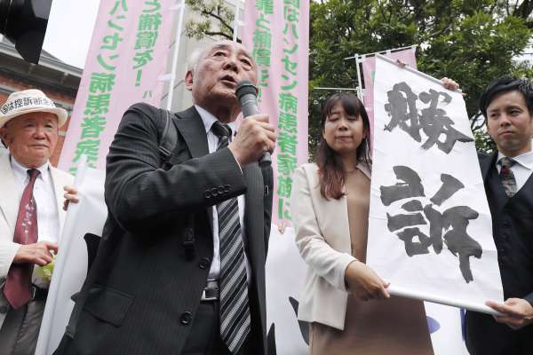 遲來的正義》一個人生病,全家被歧視:日本漢生病患家屬國賠案 安倍政府決定不上訴