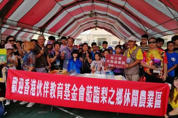 香港上千遊客到台中東勢 體驗梨果採收田園風光