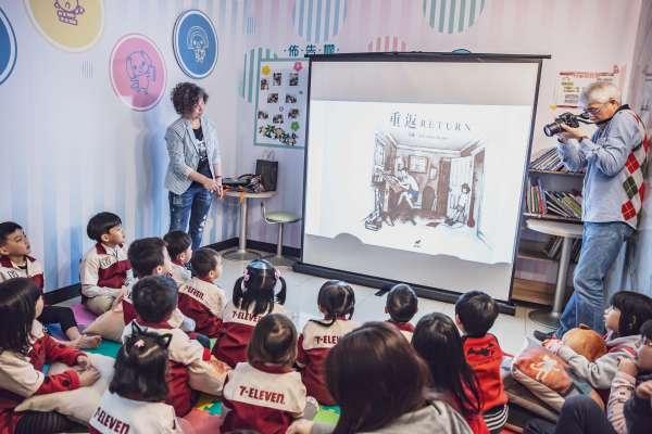 街角的現代柑仔店 無法想像!小七還能是鼓勵閱讀、成為社區的好鄰居