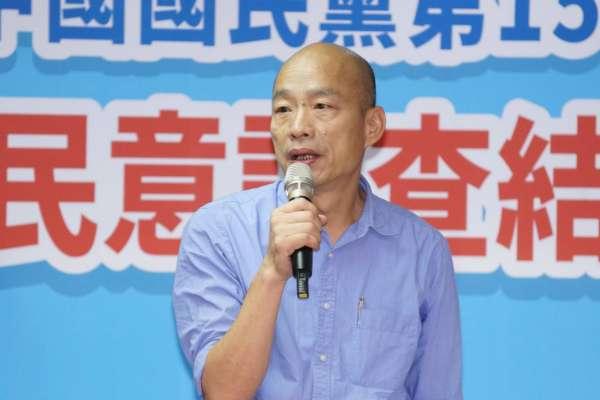 韓國瑜民調飆升是因綠營灌票?台灣指標民調總經理:是粉絲「含鐵程度」高、願意等電話