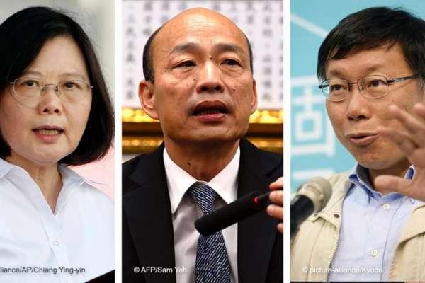 台灣2020總統大選逐漸定調 專家:這是一場「反統」與「統一」的大對決!