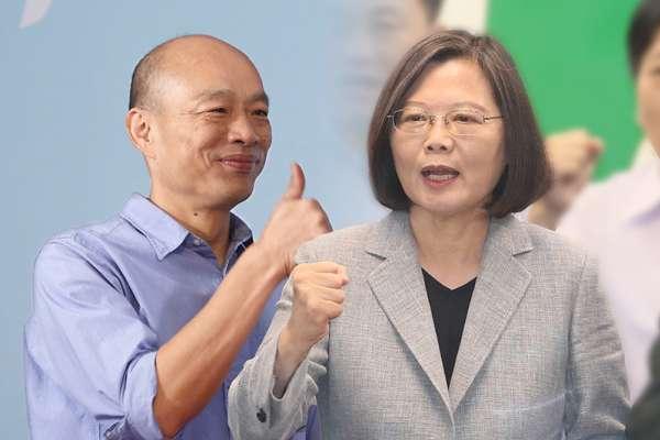 觀點投書:蔡英文VS韓國瑜,誰才能真正護主權?