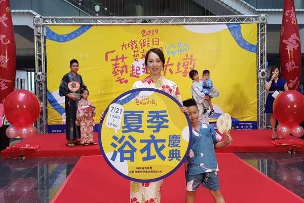 台中大墩文化中心假日藝文廣場 7/21創藝登場