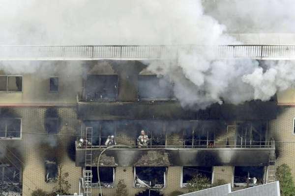 日本動漫界最悲慘的一天》京都動畫遭惡意縱火:嫌犯邊潑油邊喊「去死」,大火釀33死慘劇