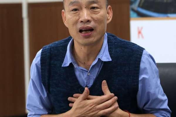 觀點投書:國民黨智庫應成立南部辦公室,協助韓國瑜競逐大位