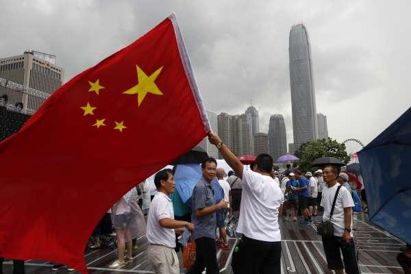 「反暴力、撐警察」、「反撕裂、保安寧」、「反衝擊、保經濟」香港建制派舉行大規模集會