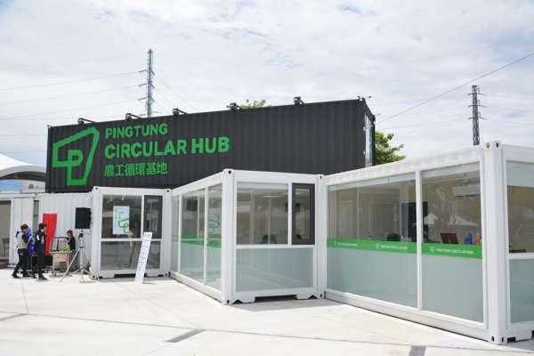 屏東縣民公園再添新亮點 老糖廠化身農工循環基地