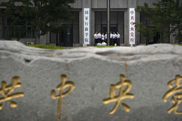 擴大黨的影響力、學習統治中國的意識型態武器,探秘中共頂級黨校的必修課