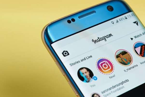 IG 的愛心點讚即將消失了?原來Instagram 要你在限時動態買買買!