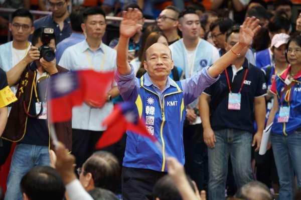 國民黨提名韓國瑜 蔡英文陣營:不要讓今日高雄的施政崩壞成為台灣的明天