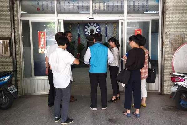 積欠305名黨工退休金 國民黨基隆市黨部今遭法院查封