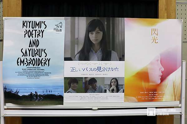 日本一個名不見經傳的獨立影展,為何成為海內外影像工作者的夢想?