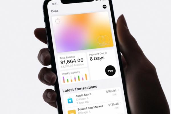 Apple Card 的背後:借蘋果的錢,買蘋果的產品!