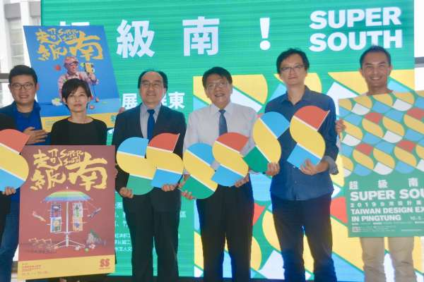 台灣設計展主視覺出爐 展現屏東創造力、文化力、設計力