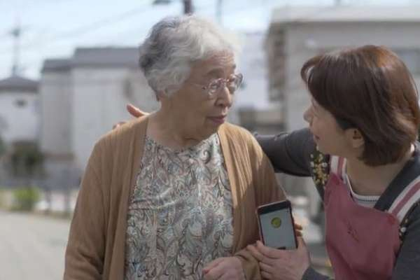 長壽之國的煩惱:日本90歲以上女性,逾7成罹患失智症