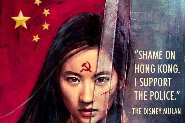 反送中延燒好萊塢!《花木蘭》美籍女星劉亦菲挺香港警察,網友痛批:享受自由民主,卻支持暴力鎮壓