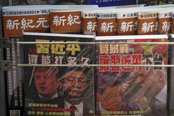香港反送中》外交專家直言:川普應對無方,為中國武力鎮壓開綠燈,恐將中美推入「新冷戰」!