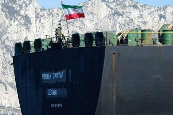 拒絕配合美國要求,英屬直布羅陀釋放伊朗油輪:英美特殊關係生變?