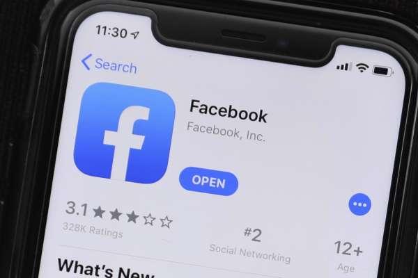 確保台灣大選不被干預 臉書將強制公開廣告「出資者」資訊