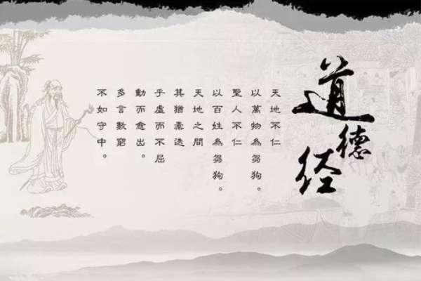 劉君祖專欄:萬物為芻狗,還有什麼可戀棧的呢?