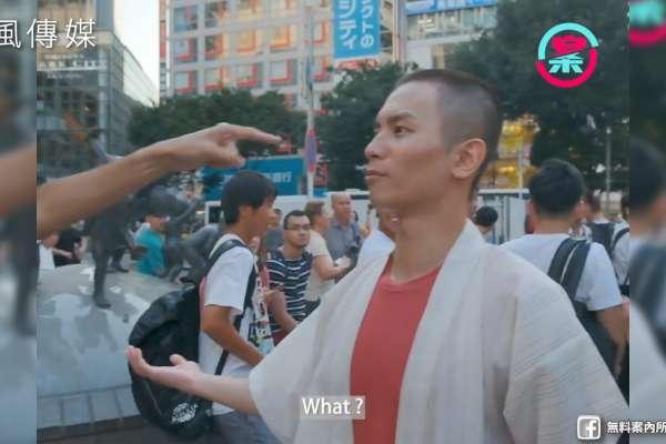搶麥!插嘴!狂嗆聲! 陸客眼中的反送中竟是暴徒?香港人在日本街訪竟引起意外糾紛!【影音】