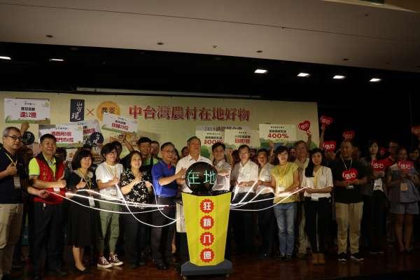 水保局中台灣媒合商機 承銷產銷目標8億業績