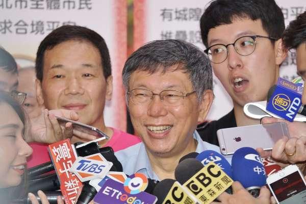 她的「台灣價值」究竟為何?今年換柯文哲問蔡英文