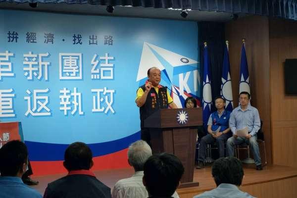 國民黨九三軍人節活動擴大舉辦 吳斯懷批「郭柯王」823合體讓老兵變配角
