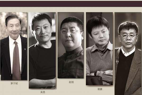 「習近平上任以來,自由派思想陣地一一覆滅!」北京天則經濟研究所遭取締,即將解散