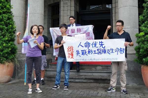 「失聯移工成過街老鼠!」人權團體向監察院陳情,高呼:失聯無罪、禁止緝捕