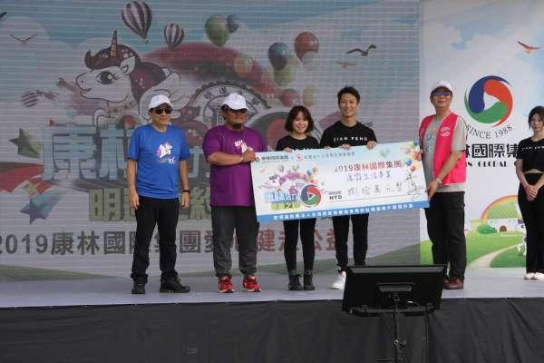 企業熱心公益 周年慶舉辦健走兼愛心募款