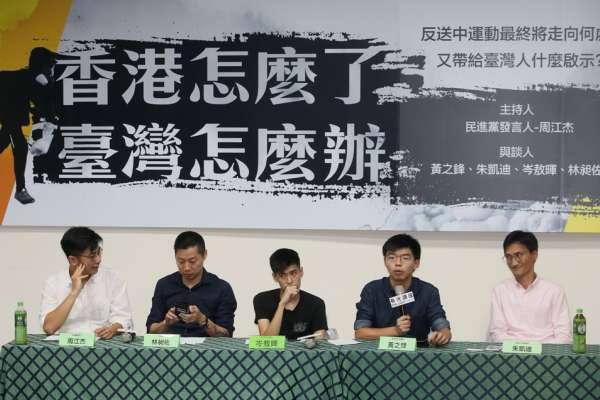 新新聞》香港失守,北京監控黑洞將蔓延全球