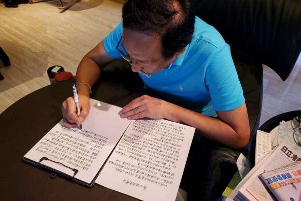 親手寫退黨聲明嘆「我失望了」 郭台銘:要做翻轉中華民國命運的大事