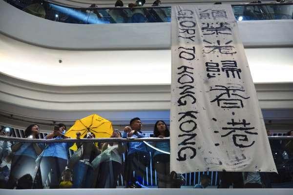 社運之歌?港獨之歌?帶你認識香港「反送中國歌」:《願榮光歸香港》